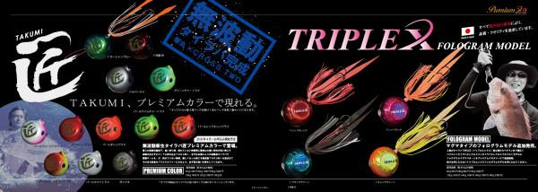 4-5-TAKUMI-TRIPLEX-aut