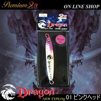 New Type Doragon 35g ピンクヘッド