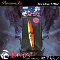 New Type Doragon 35g アカキン