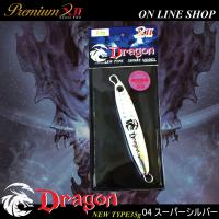 New Type Doragon 35g スーパーシルバー