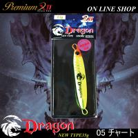New Type Doragon 35g チャート