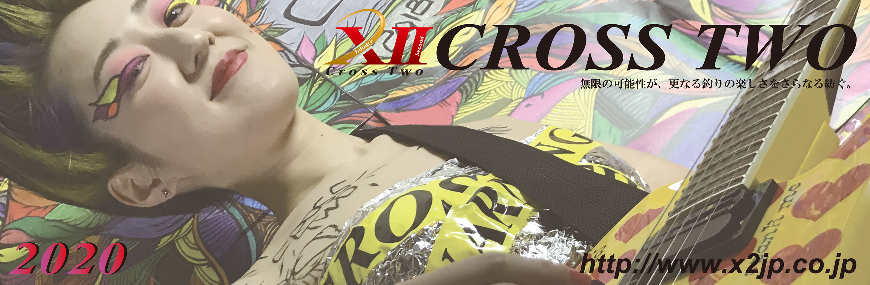 XII|Cross Two|クロスツー